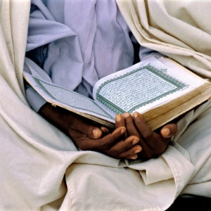 Reading the Qur'an at Ghadames, Libya